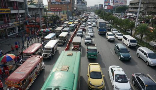 フィリピンは空港からの移動が大変