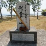 日米の激戦地「コレヒドール島」観光