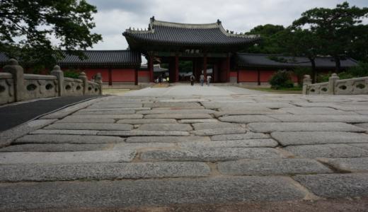 昌徳宮の建物の日本語ツアー