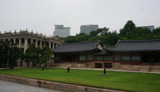 ソウル市役所前の徳寿宮へ行く