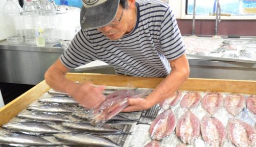 ひもの工房「はま惣」の美味しい魚たち