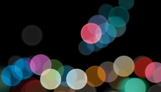 iOS10とiPhone7がついに発表されました!