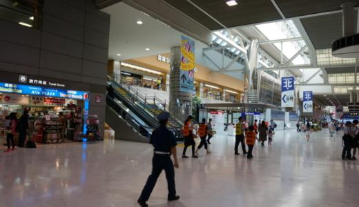 9月1日は防災の日!成田空港で防災訓練に遭遇しました