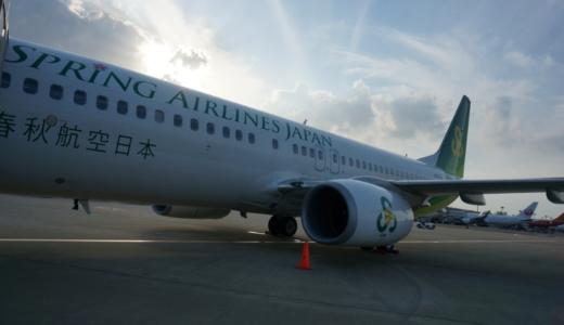春秋航空日本 IJ603便 成田→佐賀(2016年9月)