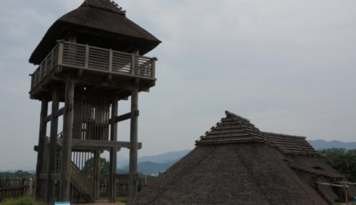 邪馬台国だったかもしれない吉野ヶ里歴史公園の「ムラ」散策