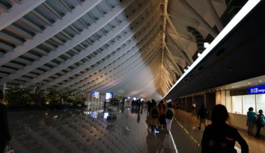 夜間便で朝から観光が可能!ジェットスター GK11便で成田から桃園へ