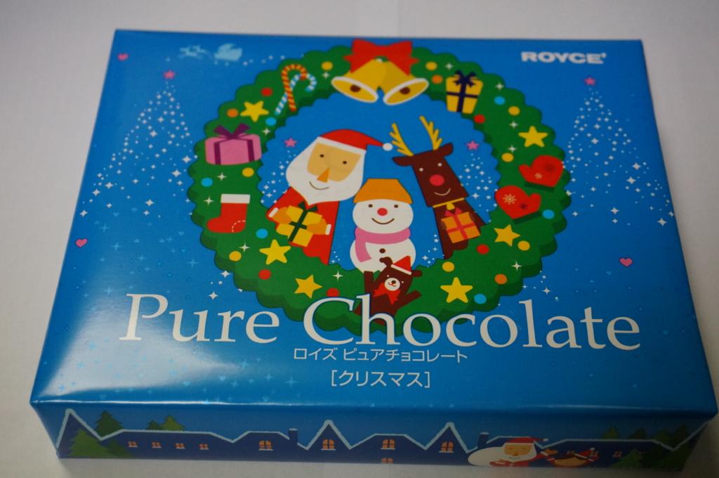 ロイズ「ピュアチョコレート[クリスマス]」レビュー