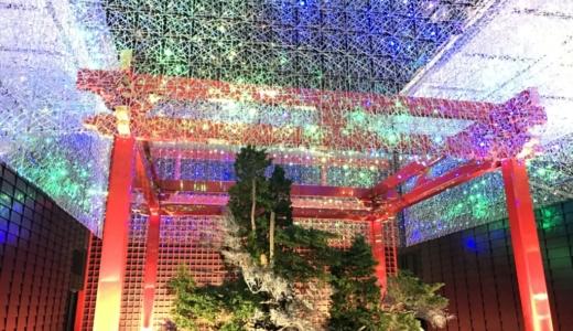 羽田空港の イルミネーション「羽田 Sky illumination 2016」へ行きました