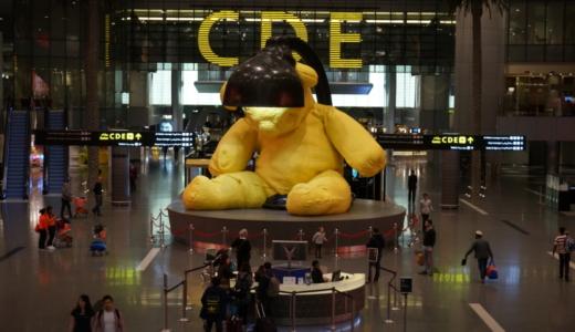 ドーハでトランジット!カタール航空 QR147便 ドーハ→マドリード(2017年2月)