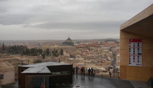 マドリード=バラハス空港から世界遺産の街「トレド」へ行く方法