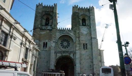 リスボン市内乗り放題プランとViva viagem cardの購入方法