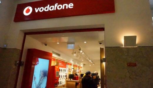 リスボン市内観光のついでに「Vodafoneショップ」でSimカードを入手する