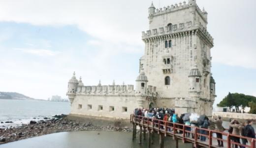 世界遺産「リスボンのジェロニモス修道院とベレンの塔」(後編)