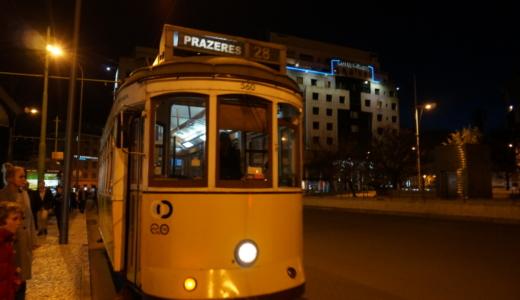 リスボンの路面電車「28E系統」で約1時間の車窓観光