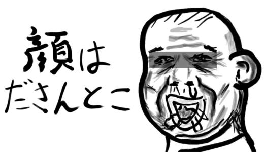 Zen Brushで想像肖像画を描いていただきました!