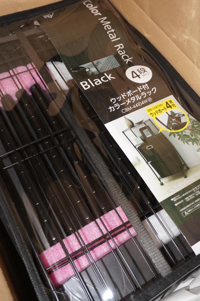 アイリスオーヤマのカラーメタルラックをPC周りの本棚として導入!