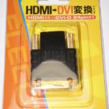 エレコムの「HDMI-DVI変換アダプタ(AD-HTD)」レビュー!