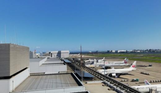 360度画像で羽田空港の国内線ターミナルを紹介!