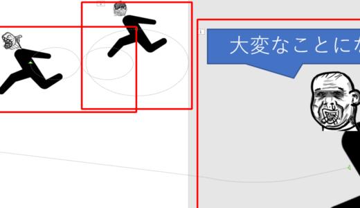 パワーポイントで紙芝居風の簡単な動画を作る方法