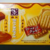 「森永ミルクキャラメル クリームサンドクッキー」レビュー