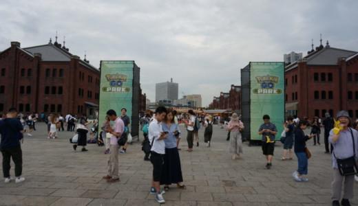 360度画像でPokémon GO PARKの様子をお伝えします!