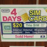 グアムの空港で「IT&E」のSIMカードを購入! 購入から設定までの方法