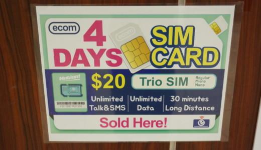 グアムの空港でSIMカードが買える?「IT&E」のSIMを購入しました!