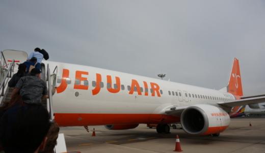 チェジュ航空 7C3105便と7C1106便を乗り継ぐ!グアム→仁川→成田