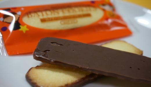 期間限定包装!ロイズハロウィンバトンクッキー ココナッツ味