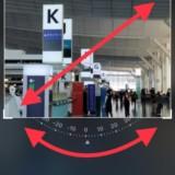 iOS標準機能で画像の回転・切り取りがサクッとできる 「編集」が便利