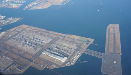 機上から東京を一望!NH257便 昼過ぎでも澄んだ空気のなか福岡へ