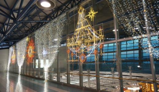 福岡空港のイルミネーション「天空の光劇場 2017」へ行きました