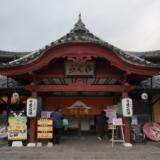 山鹿温泉さくら湯は熊本県山鹿市にあるレトロな雰囲気を再現した温泉