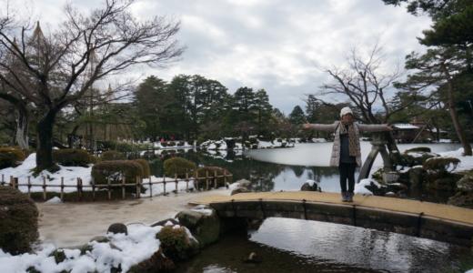 小松駅前こまつの杜の930E&日本三大庭園のひとつ金沢の兼六園を訪問