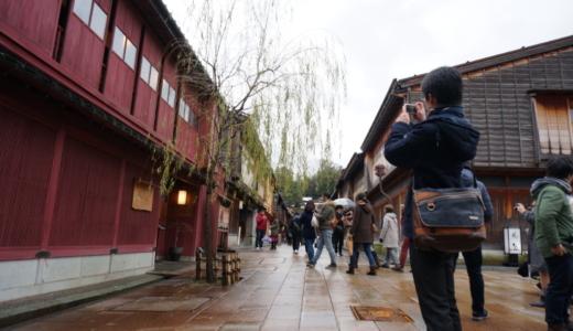 金沢には今でも住める武家屋敷の街がある!?長町武家屋敷を散策する