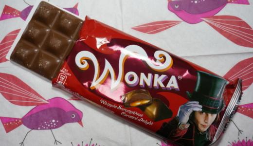 世界中の子どもを虜にする? 映画で登場した「ウォンカチョコレート」
