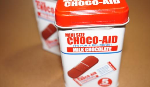 傷を心から治す!?「CHOCO-AID」はバンドエイドのようなチョコレート