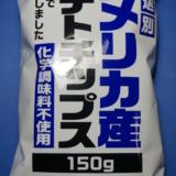 セイワ食品 塩だけで味付けした 無選別アメリカ産ポテトチップス塩味