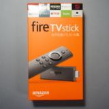 スマホ画面のミラーリングもできる!Amazon fire TVstickを使ってみた