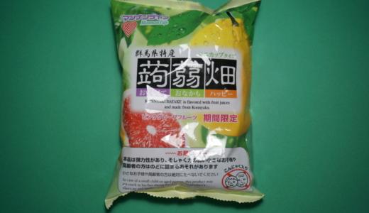 マンナンライフの蒟蒻畑!ピンクグレープフルーツ味 レビュー