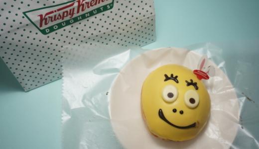 クリスピークリーム×バーバパパ「イースター限定ドーナツ」を食べる!
