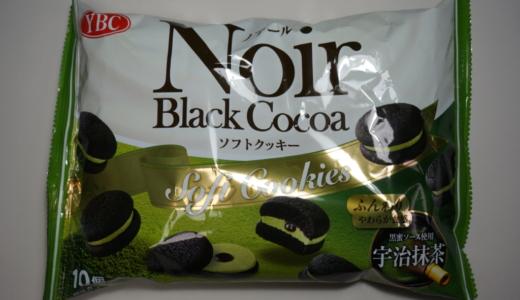 ヤマザキの『Noir Black Cocoa ソフトクッキー 宇治抹茶味』レビュー