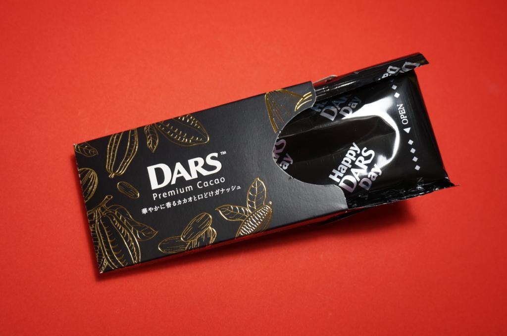 DARS Premium Cacao 華やかに香るカカオと口どけガナッシュ味レビュー