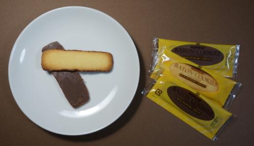 ココナッツ味のチョコ!ロイズ「バトンクッキー ココナッツ」レビュー