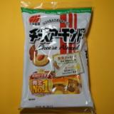 三幸製菓の甘じょっぱい洋風せんべい「チーズアーモンド」レビュー