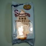 不二家の「白いカントリーマアム 北海道ソフトクリーム味」レビュー