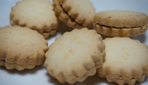 良品のある生活vol.21「キャラメルサンドクッキー」レビュー