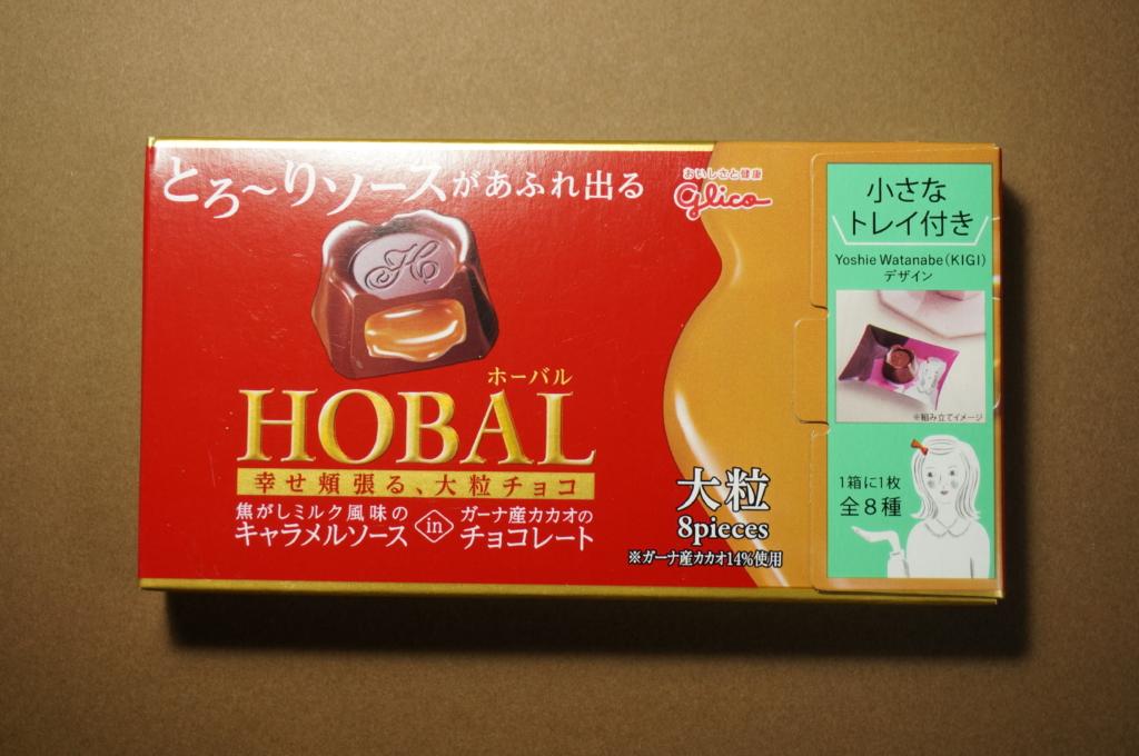 グリコの「HOBAL(ホーバル)キャラメルソース」レビュー
