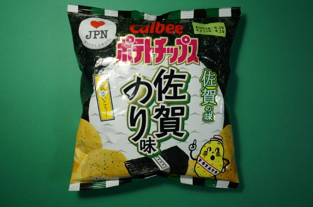 海苔の旨味香り!カルビーのJPNポテトチップス「佐賀のり味」レビュー