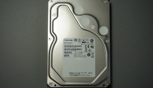 内蔵HDD/SSDを増設や換装する前に!選び方と必要なものリスト